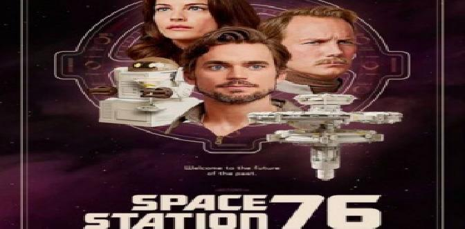 «Космическая станция 76» приняла на борт Лив Тайлер и Мэтта Бомера смотреть