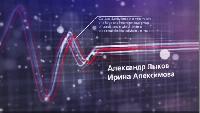 Костоправ Сезон 1 Серия 4 - Квазимодо