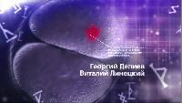Костоправ Сезон 1 Серия 5 - Афганский призрак