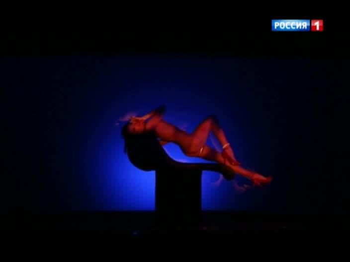 Красота по-русски смотреть