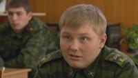 Кремлевские курсанты 1 сезон 18 серия