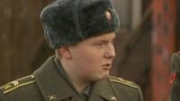 Кремлевские курсанты 1 сезон 50 серия