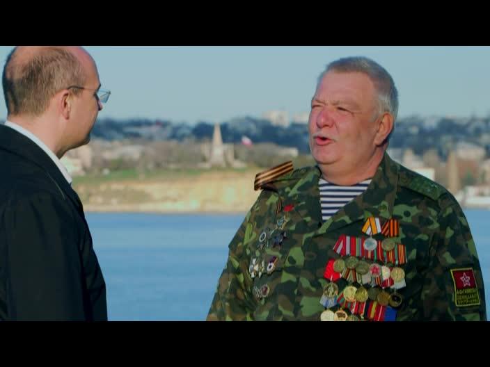 Крым. Путь на Родину смотреть