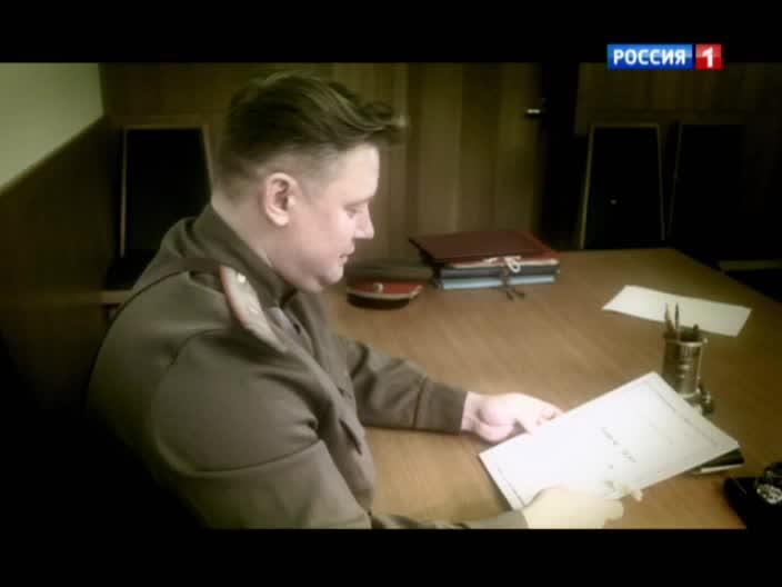Крымская легенда смотреть