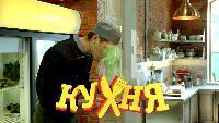 Кухня Промо Краб из крабовых палок (2 часть)