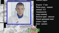 Кулинарный техникум 1 сезон 18 выпуск
