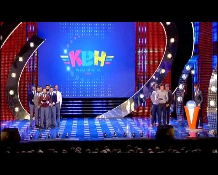 КВН КВН Телевизионная Лига МС КВН. Вторая 1/8 2015