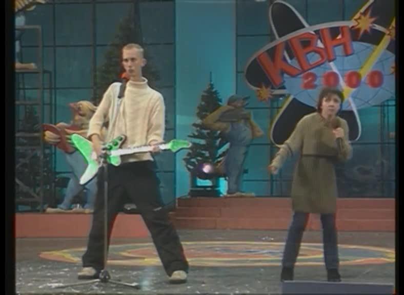 КВН 2000 КВН Высшая лига (2000) финал - Утомленные солнцем - Музыкалка