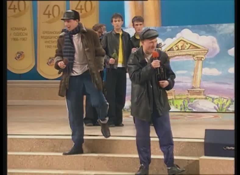 КВН 2001 КВН Высшая лига (2001) 18 - БГУ - Приветствие