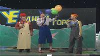 КВН 2002 КВН Высшая лига (2002) 1/2 - Уездный город - Домашка
