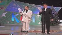 КВН 2002 КВН Высшая лига (2002) финал - Уездный город - БРИЗ