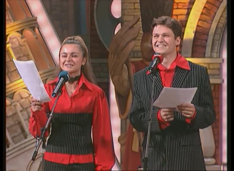 КВН 2003 КВН Высшая лига (2003) 1/2 - Незолотая молодежь - БРИЗ