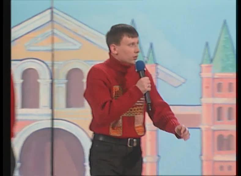 КВН 2003 КВН Высшая лига (2003) 1/8 - Парма - Приветствие