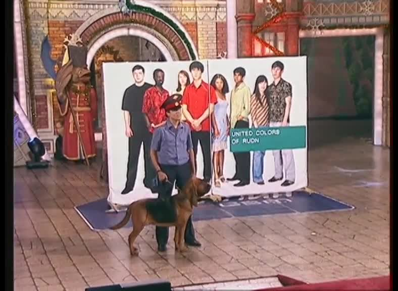 КВН 2003 КВН Высшая лига (2003) финал - РУДН - Музыкалка