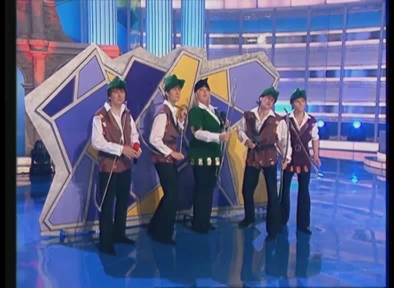 КВН 2005 Высшая лига 4 татарина 1/4 финала музыкальное домашнее задание