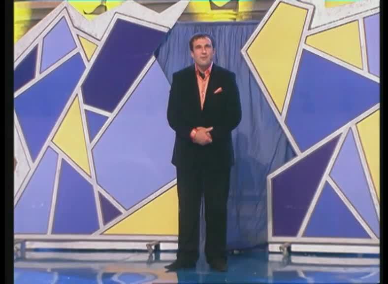 КВН 2005 Высшая лига Нарты из Абхазии 1/4 финала приветствие