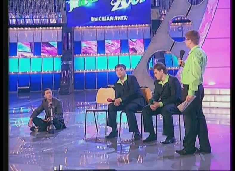 КВН 2007 Высшая лига Прима финал музыкалка