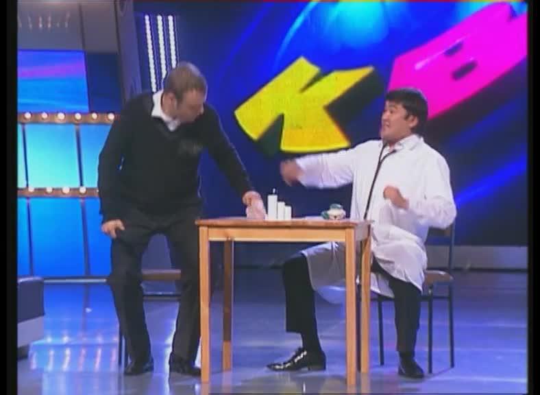 КВН 2008 Высшая лига Астана.kz 1/2 финала СТЭМ