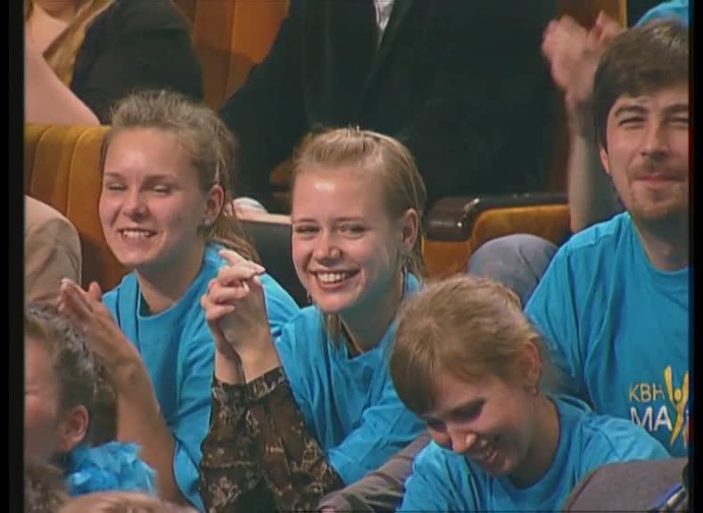 КВН 2008 Высшая лига Максимум 1/2 финала музыкалка