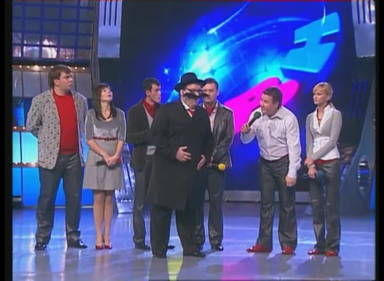 КВН 2008 Высшая лига СОК 1/2 финала музыкалка