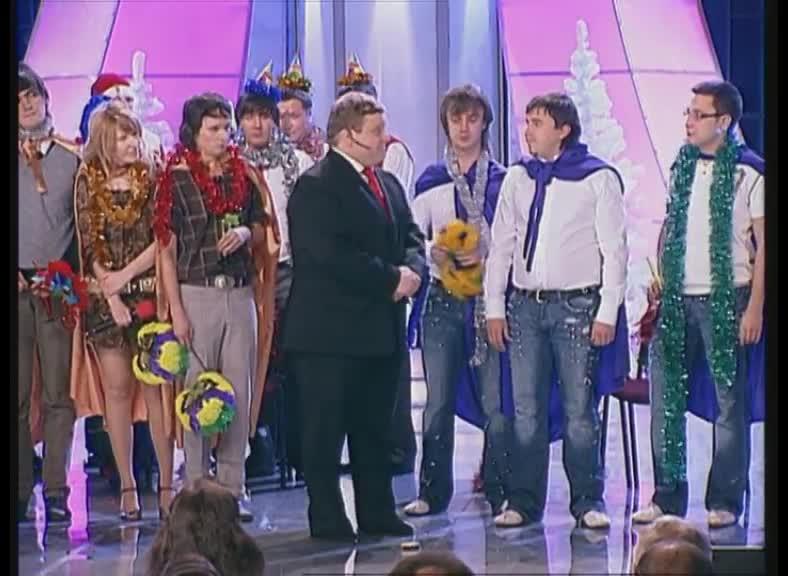 КВН 2008 Высшая лига СОК финал музыкалка