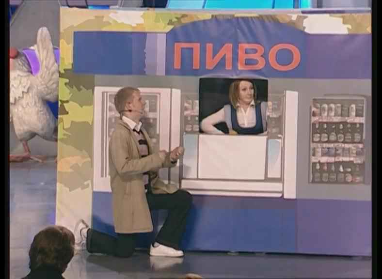 КВН 2009 Высшая лига Триод и Диод 1/4 финала конкурс одной песни