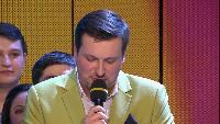 КВН. Лучшее Сезон-1 Биатлон. Первая 1/8 финала 2014 года