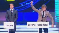 КВН. Лучшее Сезон-1 Бомонд. Приветствие. Высшая Лига. Первая 1/8 2012 года.