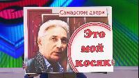 КВН. Лучшее Сезон-1 Фристайл. Самара. Первая 1/8 финала 2014 года