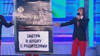 КВН. Лучшее Сезон-1 Иркутский государственный университет. Приветствие. Премьер лига. Первая 1/4 2011 года.