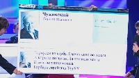 КВН. Лучшее Сезон-1 Иркутский государственный университет. Приветствие. Премьер лига. Вторая 1/2 2011 года.