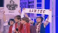 КВН. Лучшее Сезон-1 Минское море. Музыкальное домашнее задание. Высшая Лига. Третья 1/8 2011 года.