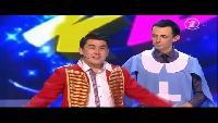 КВН Нарезки КВН Камызяки - 2013 Высшая лига Первая 1/8