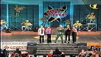 КВН Нарезки КВН Высшая лига (2000) 1/4 - УЕздный город - Приветствие