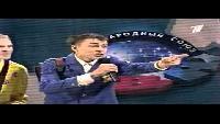 КВН Нарезки КВН Высшая лига (2001) 1/4 - УЕздный город - Приветствие