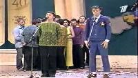 КВН Нарезки КВН Высшая лига (2001) 1/4 - УЕздный город - Разминка