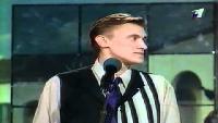 КВН Нарезки КВН Высшая лига (2001) - Сибирские сибиряки - Сочи