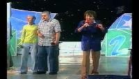 КВН Нарезки КВН Высшая лига (2002) 1/2 - Сборная Питера - Домашка