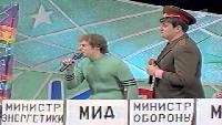 КВН Нарезки КВН Высшая лига (2002) 1/4 - МАМИ - Приветствие