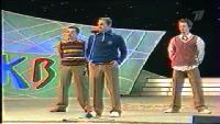 КВН Нарезки КВН Высшая лига (2002) 1/8 - Сборная Питера - Приветствие