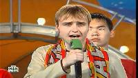 КВН Нарезки КВН Высшая лига (2002) - Астана.kz - Юрмала