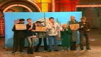КВН Нарезки КВН Высшая лига (2003) 1/4 - Утомленные солнцем - Музыкалка