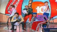 КВН Нарезки КВН Высшая лига (2003) - Летний кубок