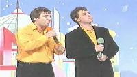 КВН Нарезки КВН Высшая лига (2004) 1/8 - Нарты из Абхазии - Музыкалка