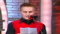 КВН Нарезки КВН Высшая лига (2004) 1/8 - Незолотая молодежь - Бриз
