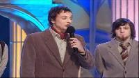 КВН Нарезки КВН Высшая лига (2005) 1/4 - Мегаполис - Приветствие