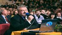 КВН Нарезки КВН Высшая лига (2005) Финал - Нарты из Абхазии - Разминка