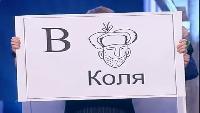 КВН Нарезки КВН Высшая лига (2006) 1/4 - ПриМа - СТЭМ