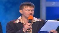 КВН Нарезки КВН Высшая лига (2006) Финал - ЛУНа - Капитанский
