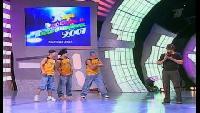 КВН Нарезки КВН Высшая лига (2007) 1/2 - СТЭПиКО - Домашка